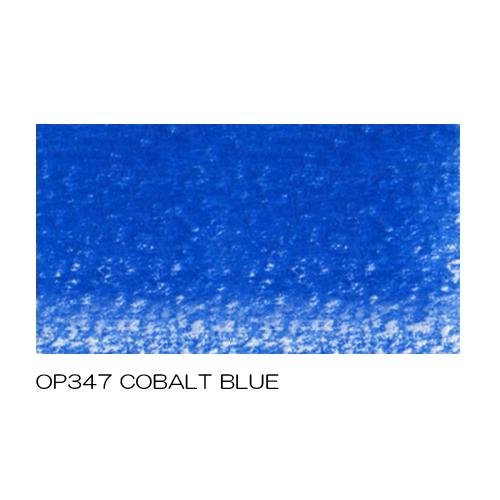 ホルベイン アーチスト色鉛筆 OP347コバルトブルー