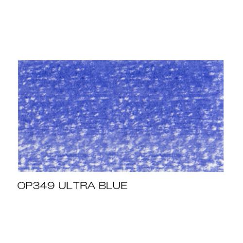 ホルベイン アーチスト色鉛筆 OP349ウルトラブルー