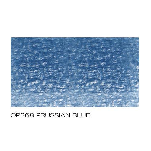 ホルベイン アーチスト色鉛筆 OP368プルシャンブルー