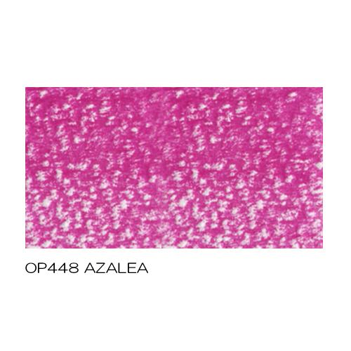 ホルベイン アーチスト色鉛筆 OP448アゼリア
