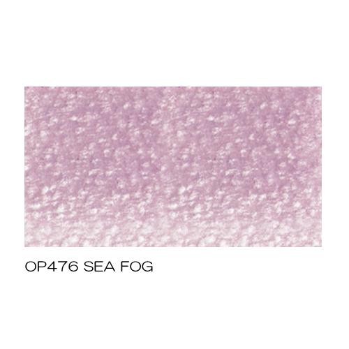 ホルベイン アーチスト色鉛筆 OP476シーフォッグ