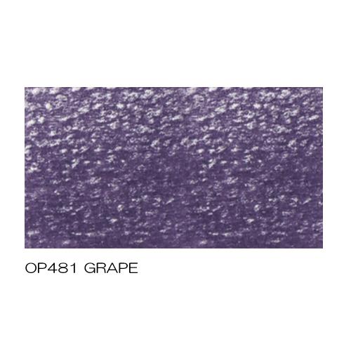 ホルベイン アーチスト色鉛筆 OP481グレープ