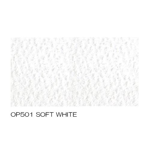 ホルベイン アーチスト色鉛筆 OP501ソフトホワイト