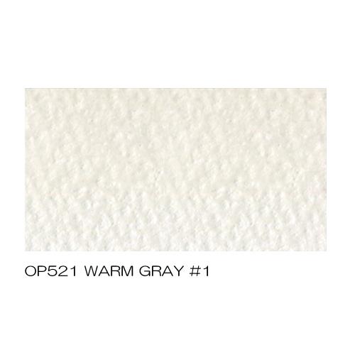 ホルベイン アーチスト色鉛筆 OP521ウォームグレイ #1