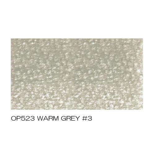 ホルベイン アーチスト色鉛筆 OP523ウォームグレイ #3
