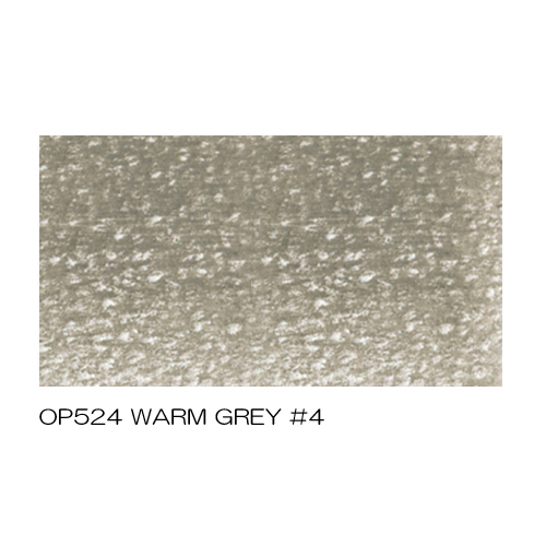 ホルベイン アーチスト色鉛筆 OP524ウォームグレイ #4
