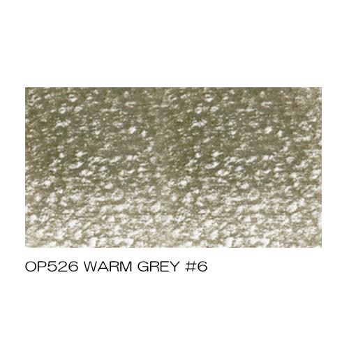 ホルベイン アーチスト色鉛筆 OP526ウォームグレイ #6