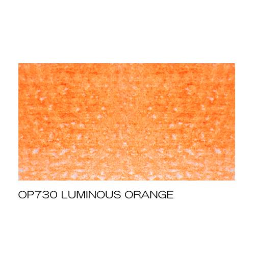 ホルベイン アーチスト色鉛筆 OP730ルミナスオレンジ