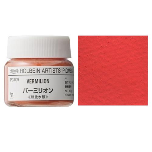 ホルベイン顔料 バーミリオン 60g(PG009)