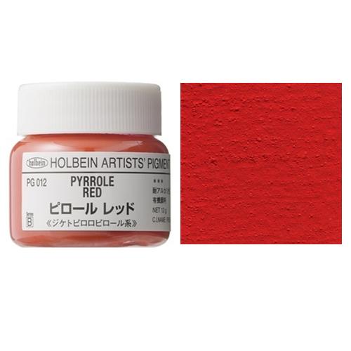 ホルベイン顔料 ピロールレッド 12g(PG012)