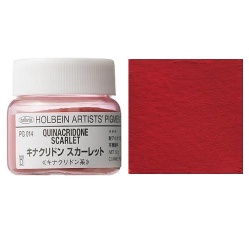ホルベイン顔料 キナクリドンスカーレット 12g(PG014)