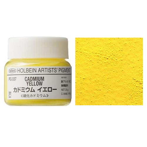 ホルベイン顔料 カドミウムイエロー 25g(PG037)