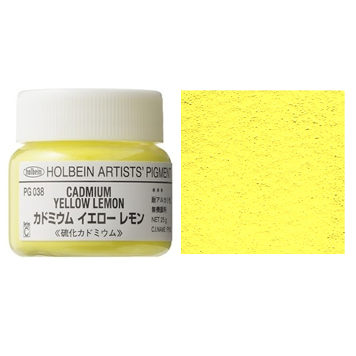 ホルベイン顔料 カドミウムイエローレモン 25g(PG038)