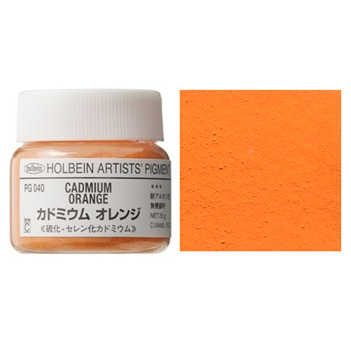 ホルベイン顔料 カドミウムオレンジ 25g(PG040)