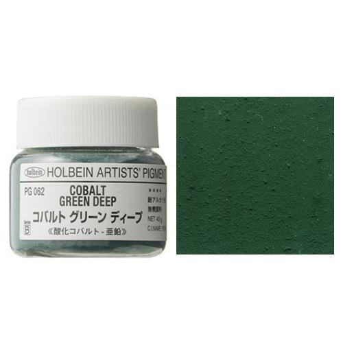 ホルベイン顔料 コバルトグリーンディープ 40g(PG062)