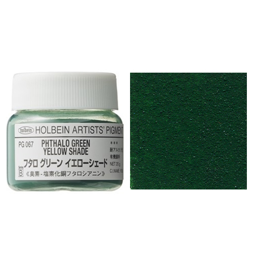 ホルベイン顔料 フタログリーンイエローシェード 20g(PG067)