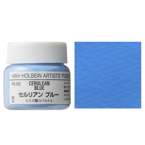 ホルベイン顔料 セルリアンブルー 40g(PG082)