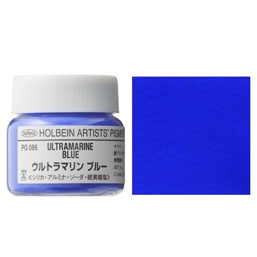 ホルベイン顔料 ウルトラマリンブルー 15g(PG086)
