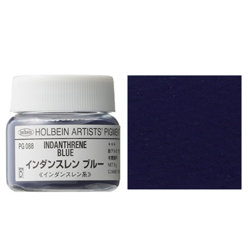 ホルベイン顔料 インダンスレンブルー 9g(PG088)