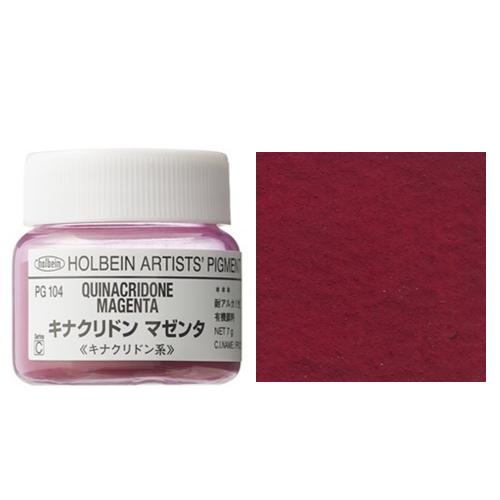 ホルベイン顔料 キナクリドンマゼンダ 7g(PG104)