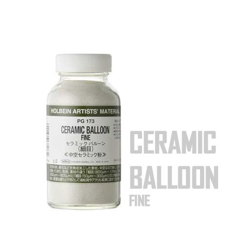 ホルベイン セラミックバルーン[細目]75g(PG173)
