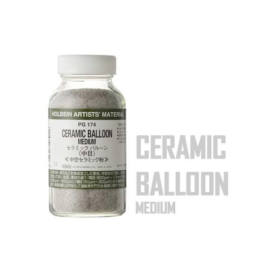 ホルベイン セラミックバルーン[中目]105g(PG174)