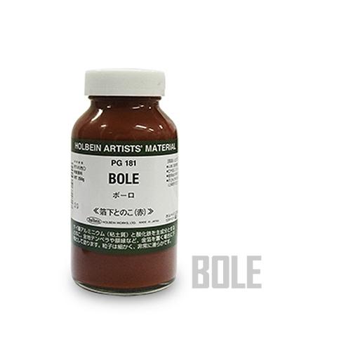 ホルベイン ボーロ[箔下とのこ・赤]250g(PG181)