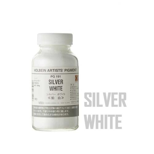 ホルベイン顔料 シルバーホワイト200g(PG191)