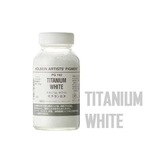 ホルベイン顔料 チタニウムホワイト140g(PG192)