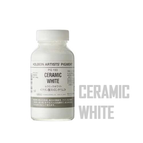ホルベイン顔料 セラミックホワイト160g(PG193)