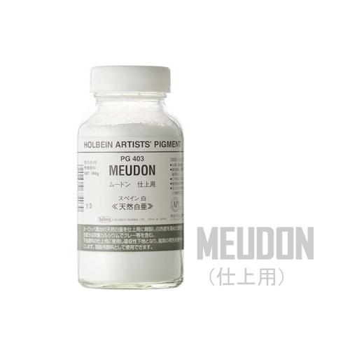 ホルベイン ムードン[仕上用]190g(PG403)