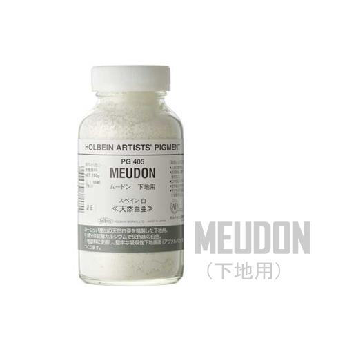 ホルベイン ムードン[下地用]150g(PG405)