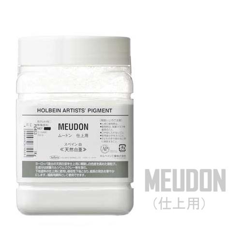 ホルベイン ムードン[仕上用]1㎏(PG453)