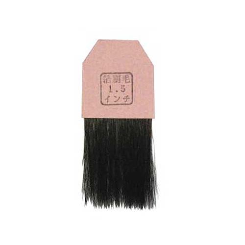 ホルベイン 箔刷毛[1.5インチ](PG626)