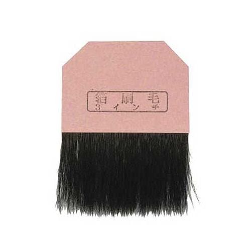 ホルベイン 箔刷毛[3インチ](PG627)