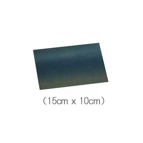 ホルベイン 削り鋼パネル[小](PG651)