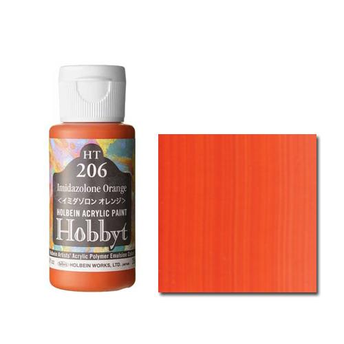 ホルベイン ホビット35ml イミダゾロンオレンジ(HT206)