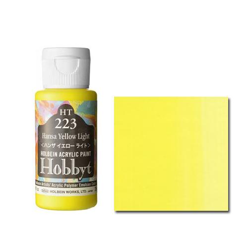 ホルベイン ホビット35ml ハンザイエローライト(HT223)