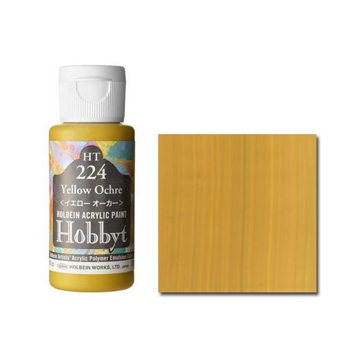 ホルベイン ホビット35ml イエローオーカー(HT224)