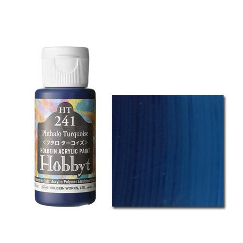 ホルベイン ホビット35ml フタロターコイズ(HT241)