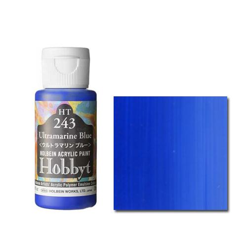 ホルベイン ホビット35ml ウルトラマリンブルー(HT243)