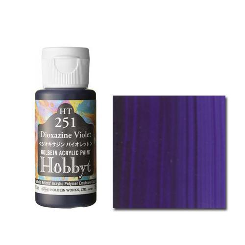 ホルベイン ホビット35ml ジオキサジンバイオレット(HT251)