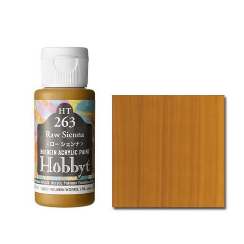 ホルベイン ホビット35ml ローシェンナ(HT263)