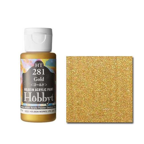 ホルベイン ホビット35ml ゴールド(HT281)