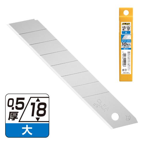 オルファ【替刃】LB10K(大)