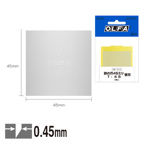 オルファ【替刃】XB18(鉄の爪45ミリ用)