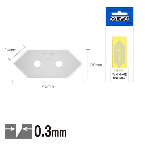 オルファ【替刃】XB45(マットカッター45度用)