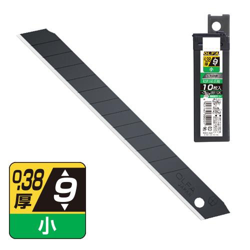 オルファ【替刃】BB10K(特専黒刃・小)