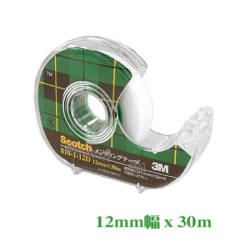スコッチ メンディングテープ[ディスペンサー付]12mmx30m(810-1-12D)