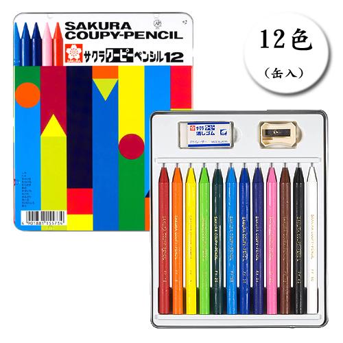 サクラ クーピーペンシル 12色セット(缶入)